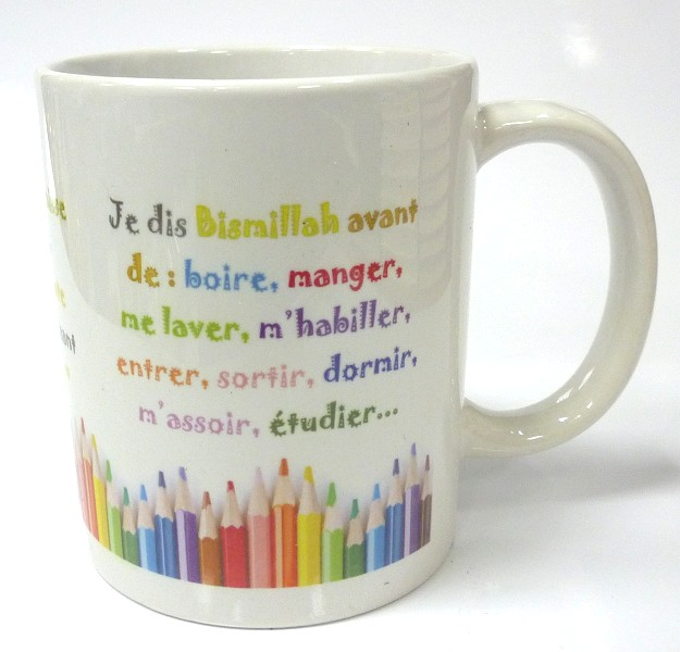mug personnalise prenom message etc a mon enfant