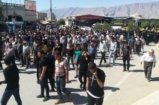 Iran: Flera döda i nattens protester i staden Kazerun