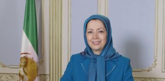 Message of Maryam Rajavi to a conference on the 1988 massacre of