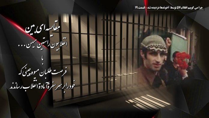 حمیدخادمی-مجاهدین_خلق-زندانی_سیاسی 2