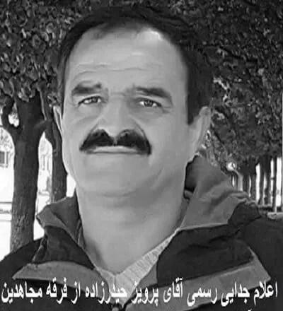 پرویز حیدرزاده نشلی- مزدور سفارت رژیم در آلبانی2