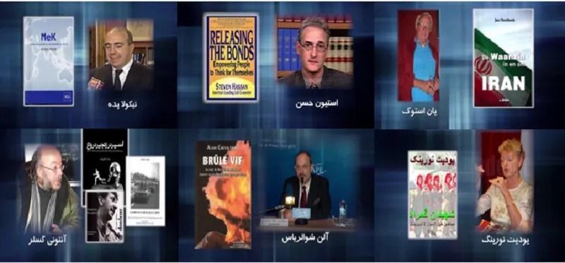 مجاهدین خلق ایران هدف دروغ سازی وزارت اطلاعات