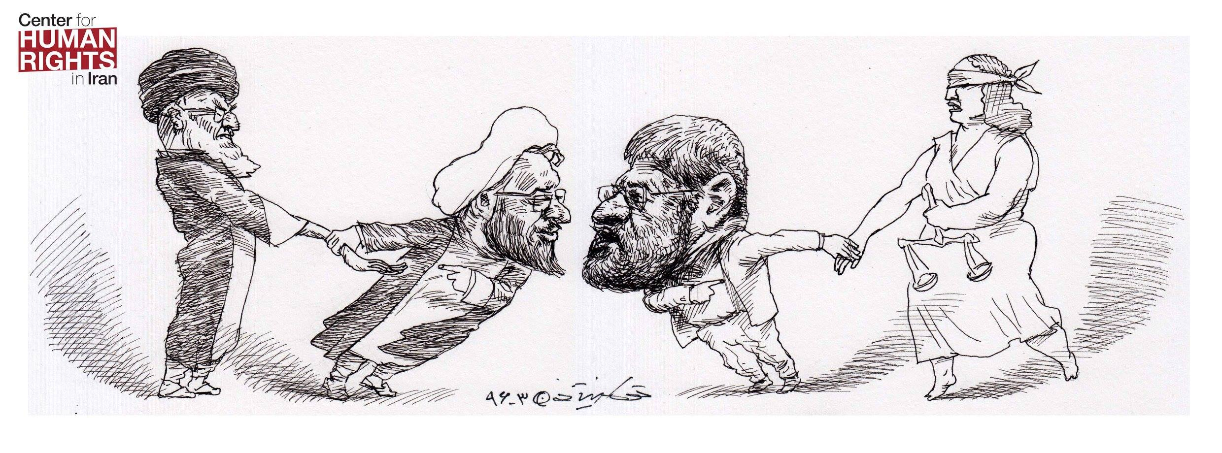 Cartoon 169: The Battle Over Justice in Iran
