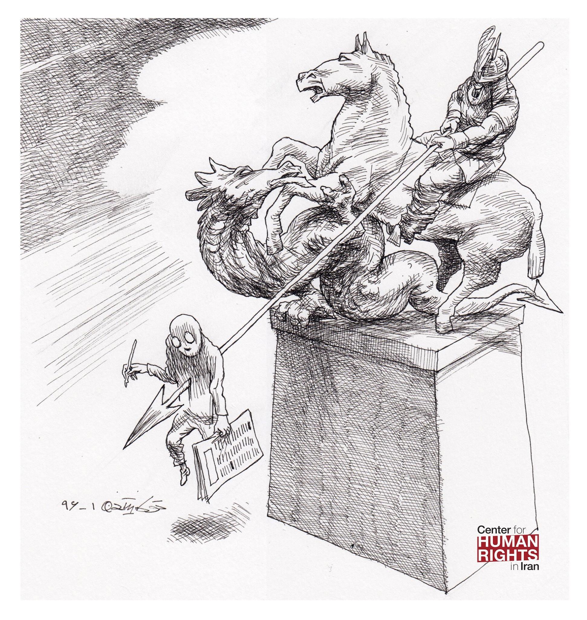Cartoon 164: Freedom of Speech
