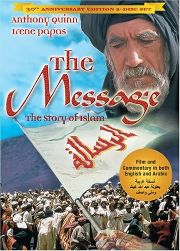 A decent movie to show the greatness of Islam