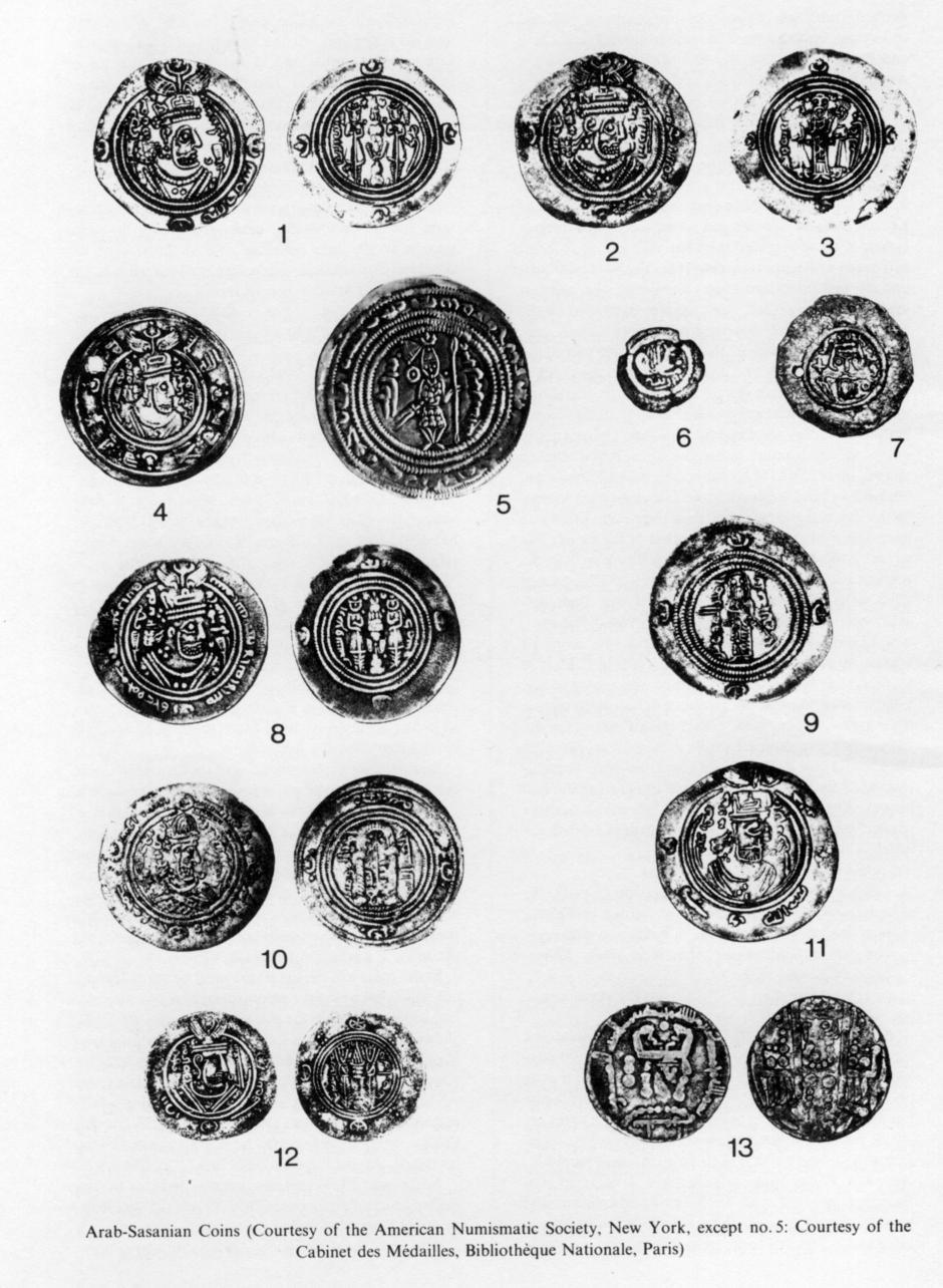 Palestinian coins names : Csno coin quest builder