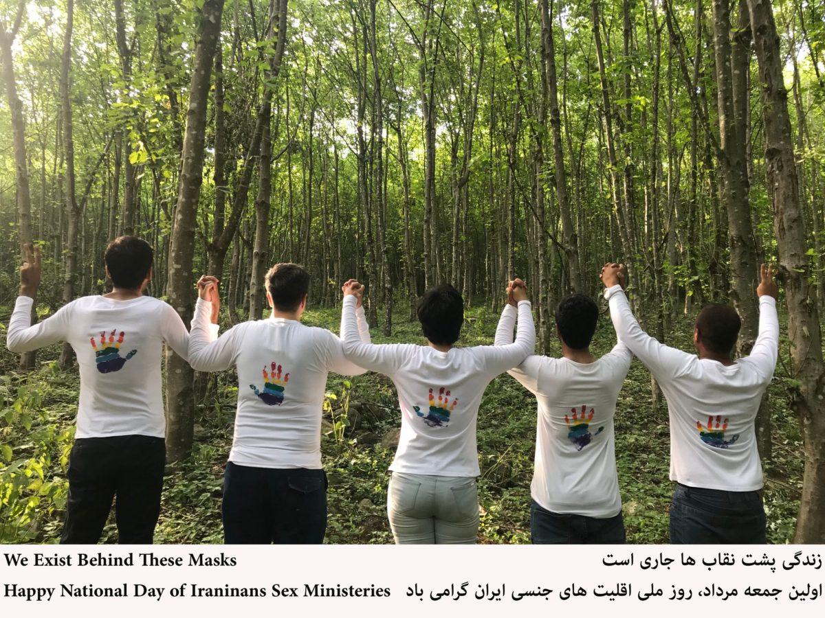 اولین تصویرهای رسیده از ایران برای روز افتخار سال ۹۷
