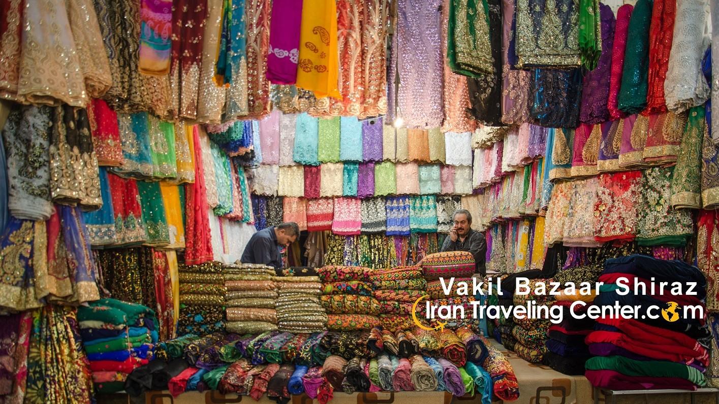 Vakil Bazaar in Shiraz  Iran Traveling Center