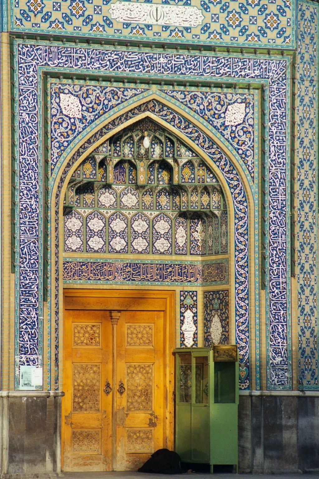 Qom  786 IRAN ZIARAT 110