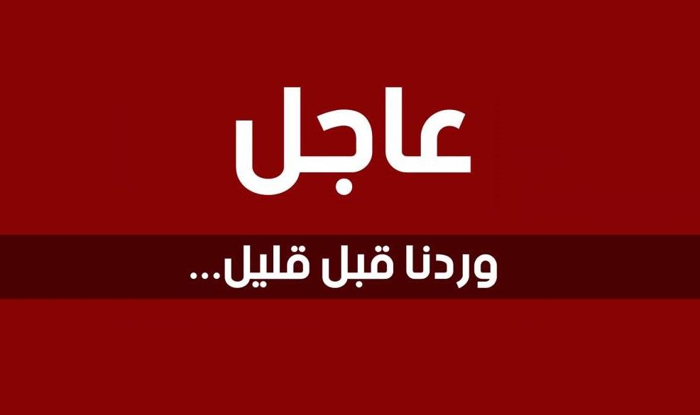 العراق : تعطيل الدوام الرسمي في ديالى 572018