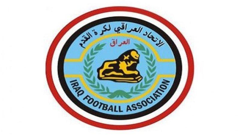 اتحاد الكرة العراقي  يؤجل المؤتمر الفني الخاص ببطولة كأس العراق