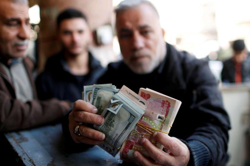 dinar-guru