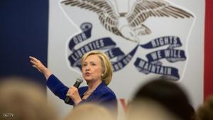 IOWA CITY, IOWA - JULY 07:  Democratic presidential candidate Hillary Clinton addresses supporters at an organizational rally at the Iowa City Public Library on July 7, 2015  in Iowa City, Iowa. The campaign stop provided a few hundred supporters and campaign workers with an oppurtunity to hear from the former Sectratary of State about her platform for her run the office of President of the United States.  (Photo by David Greedy/Getty Images)