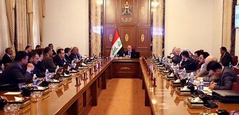 قرارات مجلس الوزراء الجلسة التاسعة 2016م