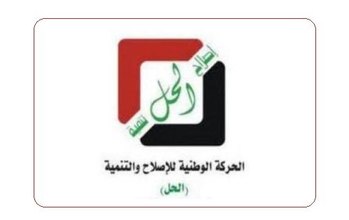alhal_movement_logo_02012014