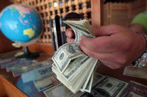 """البنك المركزي يسحب اجازة """"شركة الاركان"""" لمخالفتها التعليمات"""