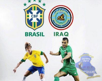 العراق×-البرازيل-بحث-Google%E2%80%8F