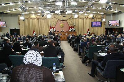 المواطن النيابية تدعو للعمل على تعديل الدستور لتقليص عدد أعضاء البرلمان