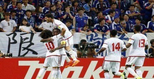 الاتحاد الياباني:يتقدم باحتجاج عقب خسارتها أمام الإمارات