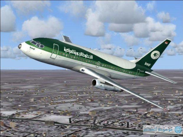 طائرات عراقية أسيرة الجهل