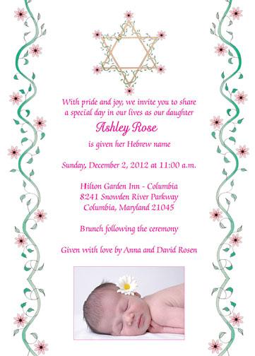 Baby Naming Ceremony Invitation Wording In Kannada Premium