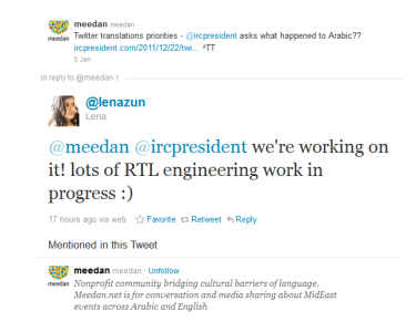we're working on it! lots of RTL engineering work in progress :)