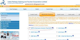 New Payment Mode for IRCTC