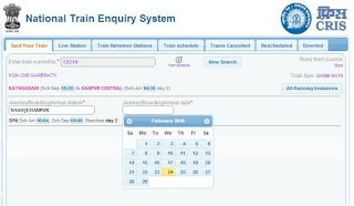 Spot Your Train Option of Train Enquiry website