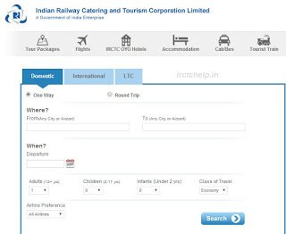 IRCTC Flight or Air Ticket Purchase Online Web Page