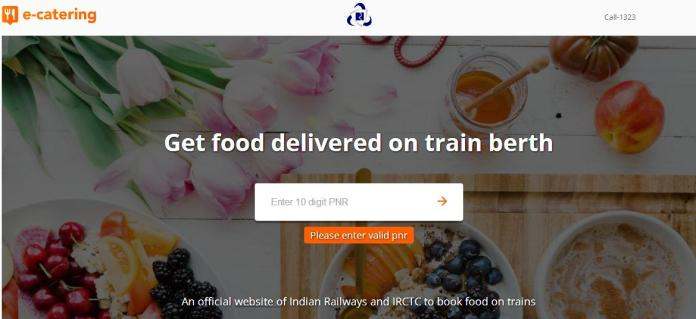 e catering services by IRCTC