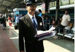 Train Captain in Trains