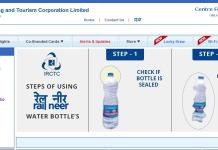 Single Window Booking System by IRCTC