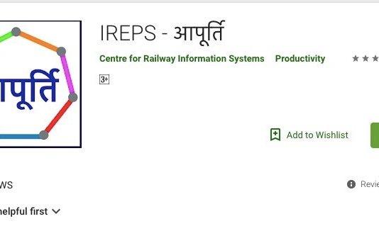 Aapoorti Mobile App by Railway