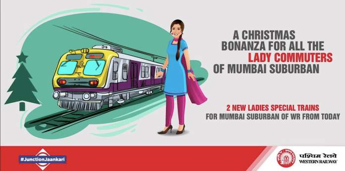 Details of new two special suburban services for ladies.