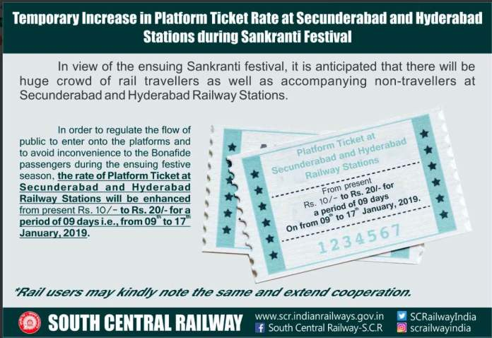 Platform Ticket Rate increase