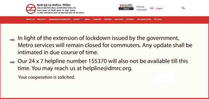 Delhi Metro Rail Notification about Covid-19 Lockdown
