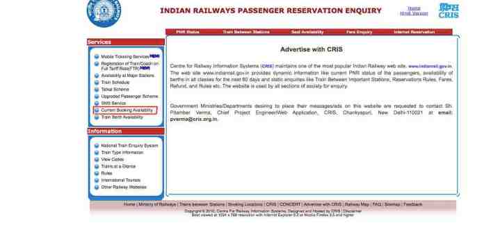 Current Booking by Railway