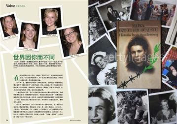 Here is one of a number of pages from an article on Irena Sendler and the Life in a Jar project. The magazine featured is called Guidepost of China.