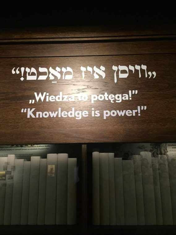Beautiful statement in the History of Polish Jews Museum