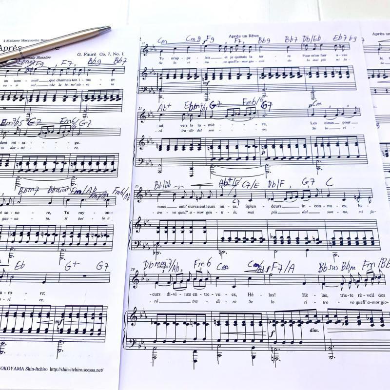 Bladmuziek transponeren op een zonnige lente-ochtend!