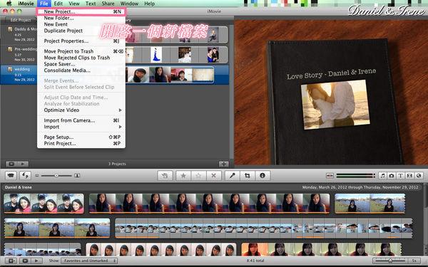 婚禮籌備 | iMovie 輕鬆製作婚禮影片 (iMovie使用教學)