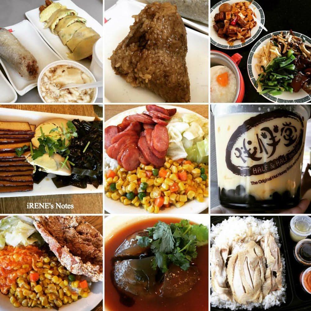 美食天堂洛杉磯LA找餐廳之旅 懷念的家鄉味~台灣美食/小吃 | 美國南加州旅遊