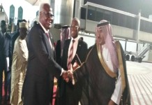 PRESIDENT KOROMA ENDS OFFICIAL VISIT TO SAUDI ARABIA