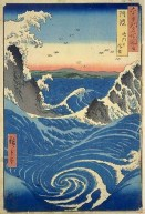 Utagawa Hiroshige (Ando) (Japanese; Ukiyo-e, Edo period; 1797-1858): Naruto Whirlpool, Awa Province; c. 1853. From the series: Views of Famous Places in the Sixty-Odd Provinces. Color woodblock print.