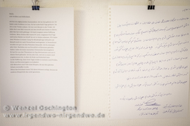 48 Stunden Neukölln | Flüchtlingsbrief