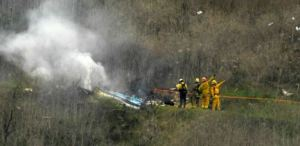 Cause of the helicopter crash that killed basketball star Kobe Bryant …..being probed