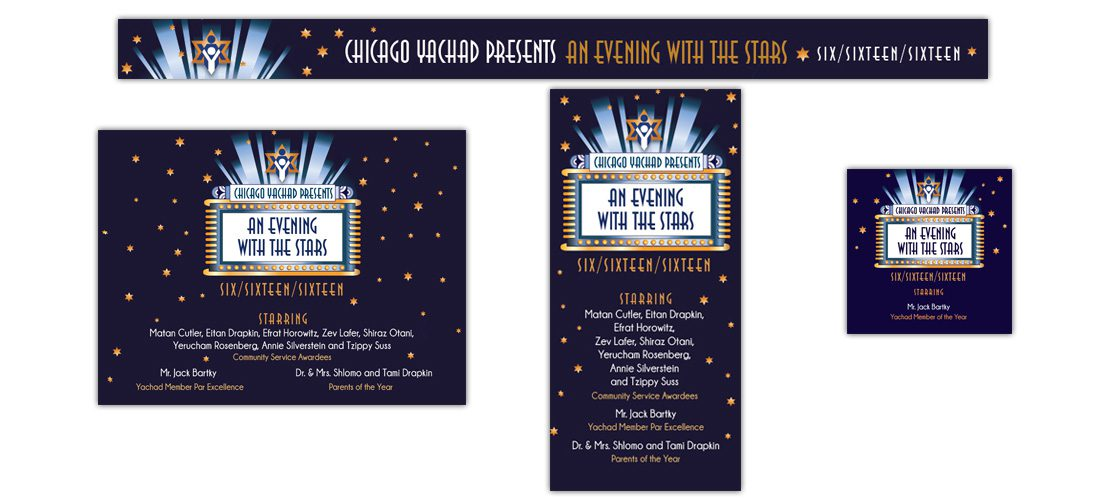 web advertising for the Yachad annual dinner