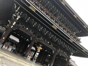 Il Tempio Higashi Hongan-ji