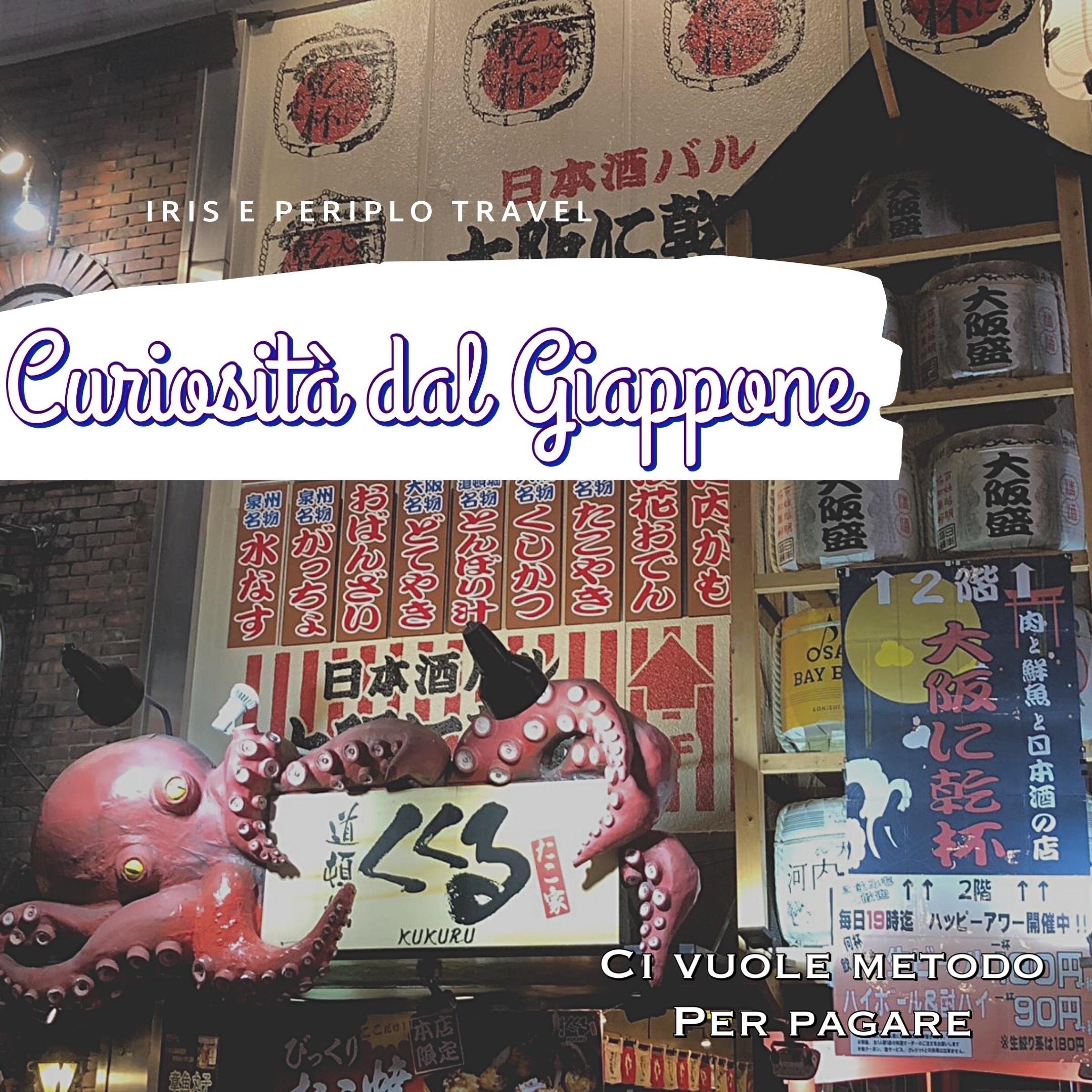 copertina per le curiosità dal Giappone