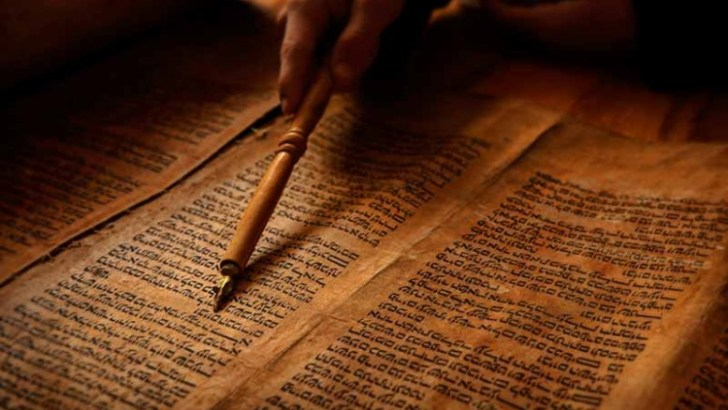 What are the Gnostic Gospels?